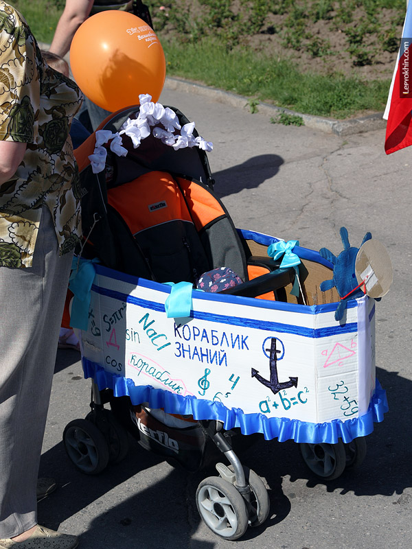 Russian Strollers Parade 6