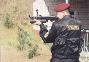 russian swat