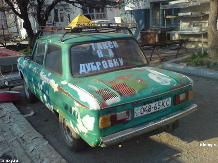 Russian Taxi cars 2