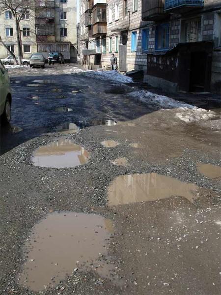 Russian Sakhalin 3