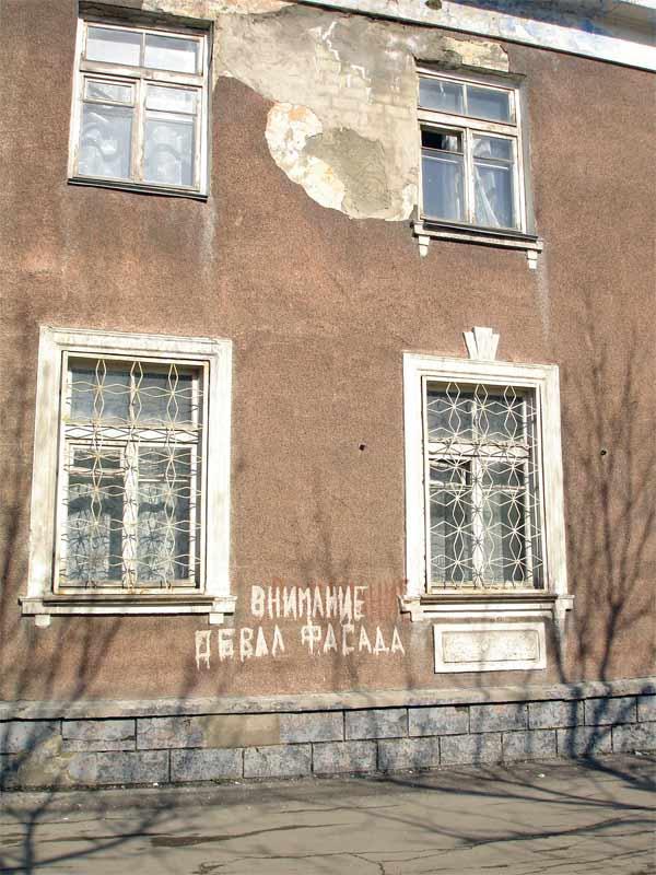 Russian Sakhalin 8