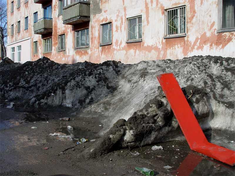 Russian Sakhalin 11