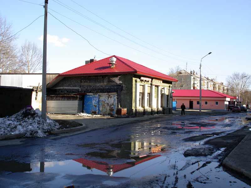 Russian Sakhalin 13