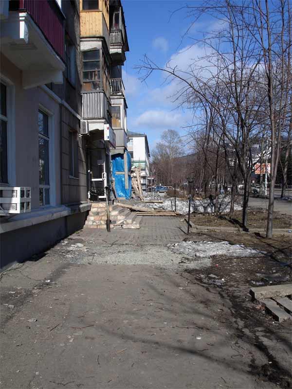 Russian Sakhalin 16