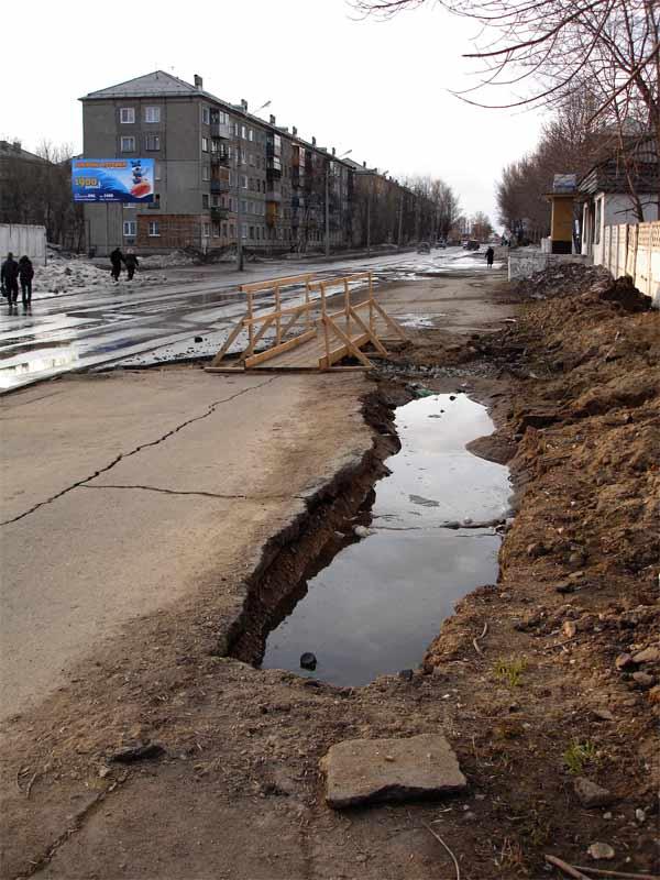 Russian Sakhalin 20