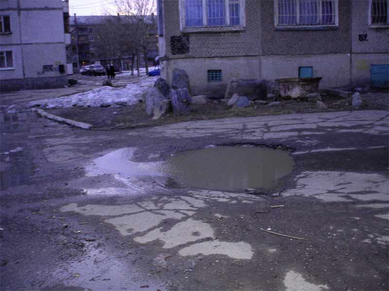 Russian Sakhalin 29
