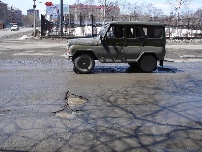 Russian Sakhalin 36