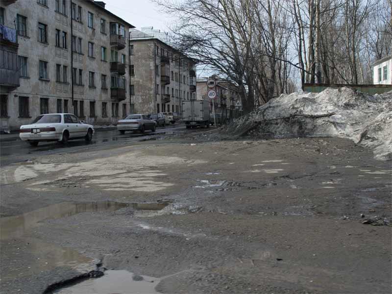 Russian Sakhalin 43