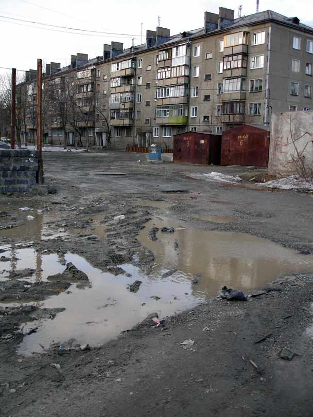 Russian Sakhalin 47