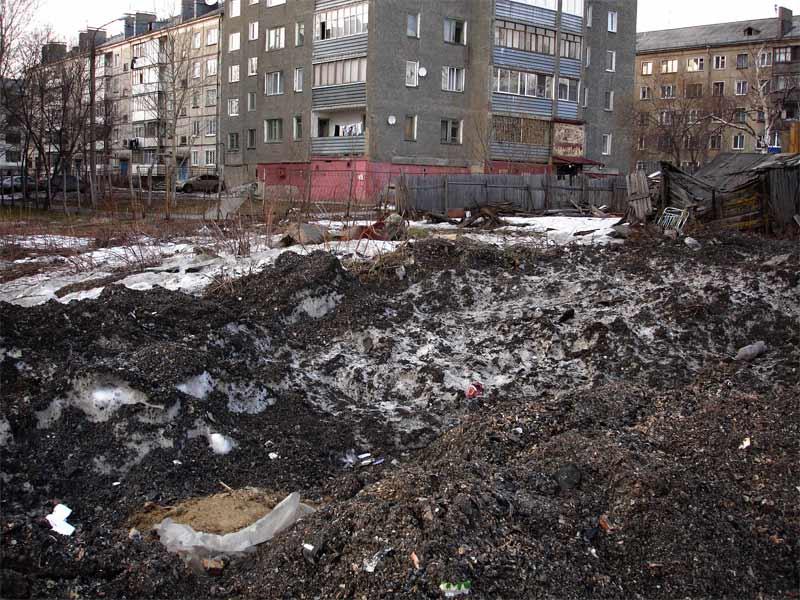 Russian Sakhalin 48