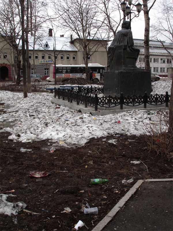 Russian Sakhalin 58
