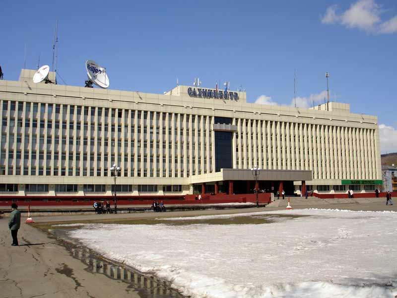 Russian Sakhalin 67