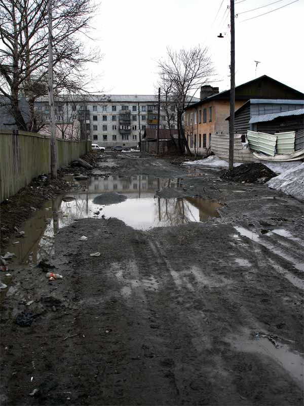Russian Sakhalin 68