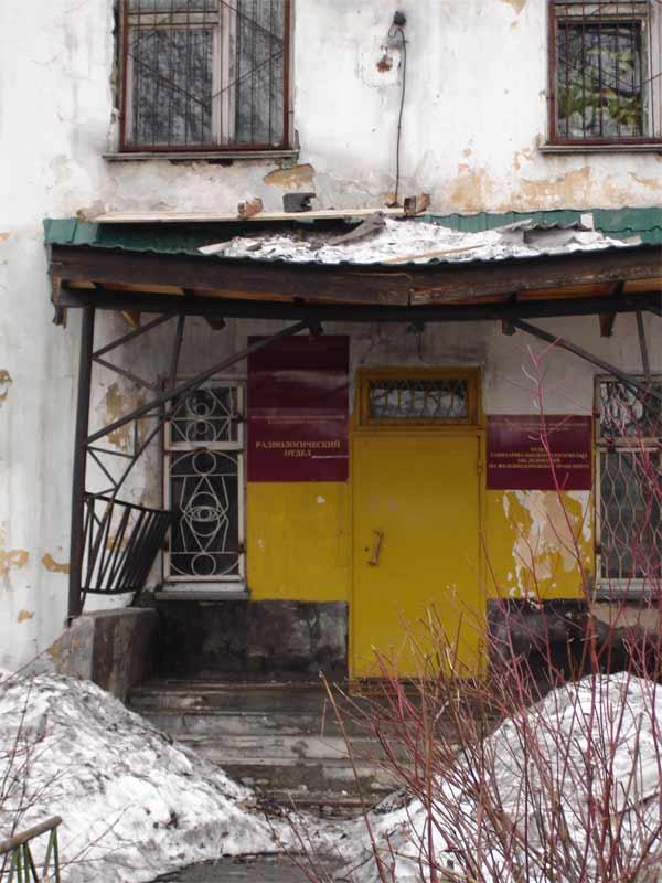 Russian Sakhalin 85