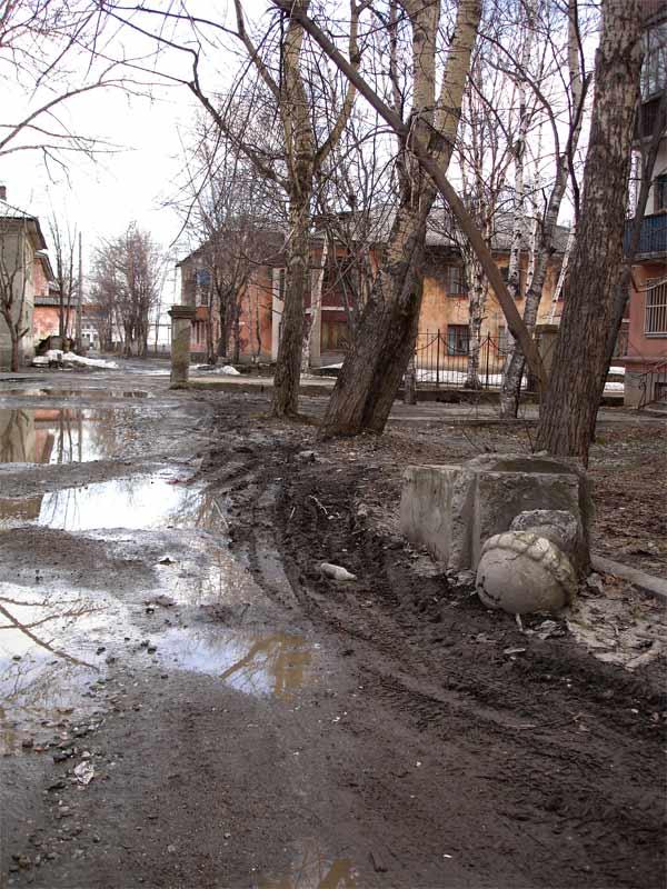 Russian Sakhalin 86