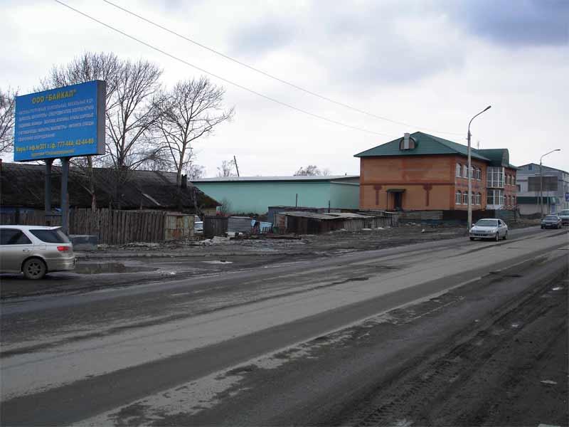 Russian Sakhalin 89