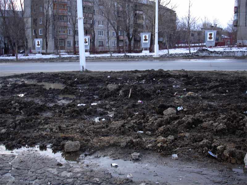 Russian Sakhalin 94