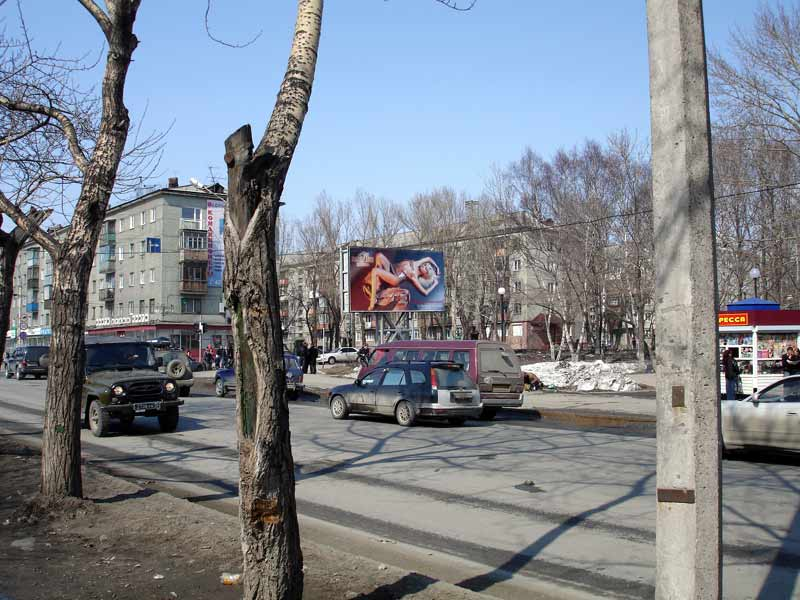 Russian Sakhalin 95
