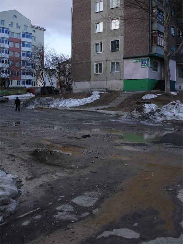 Russian Sakhalin 96