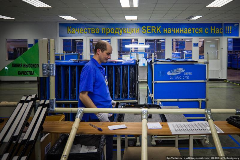 SAMSUNG factory in Kaluga TV sets manufacture 37