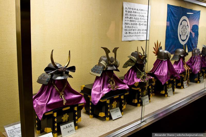 Samurai Castle 3