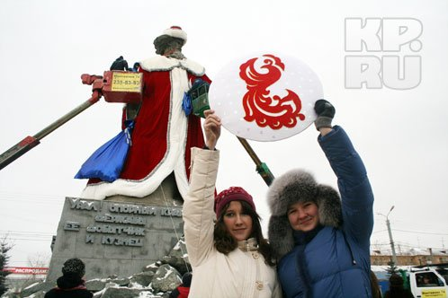 Russian Ded Moroz monument 11