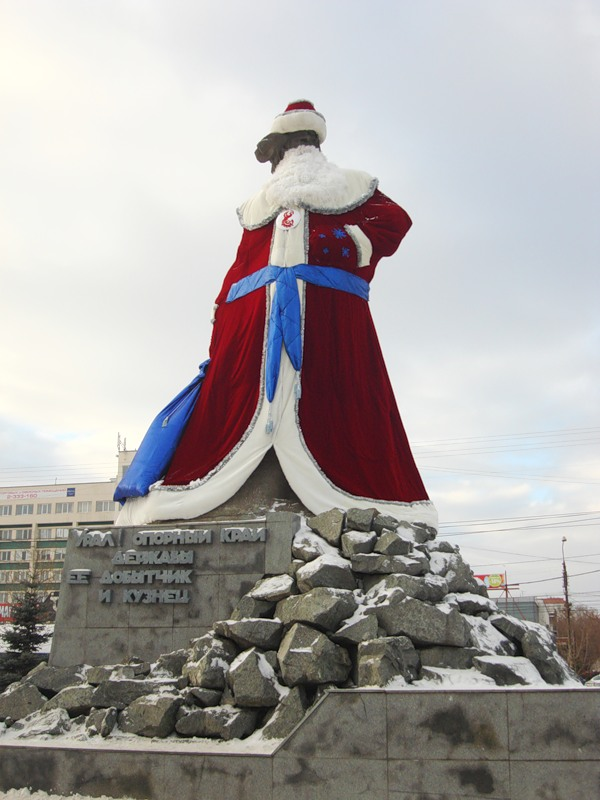 Russian Ded Moroz monument 2