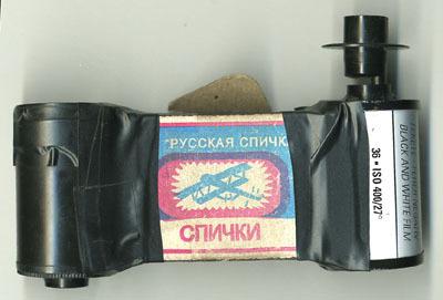 self-made camera 2