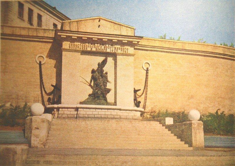 Sevastopol city in 1963 29