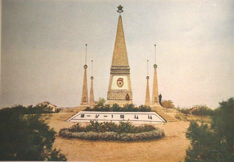 Sevastopol city in 1963 39