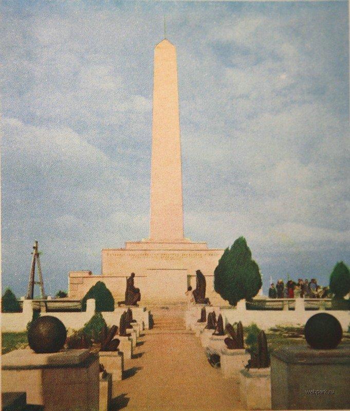Sevastopol city in 1963 45