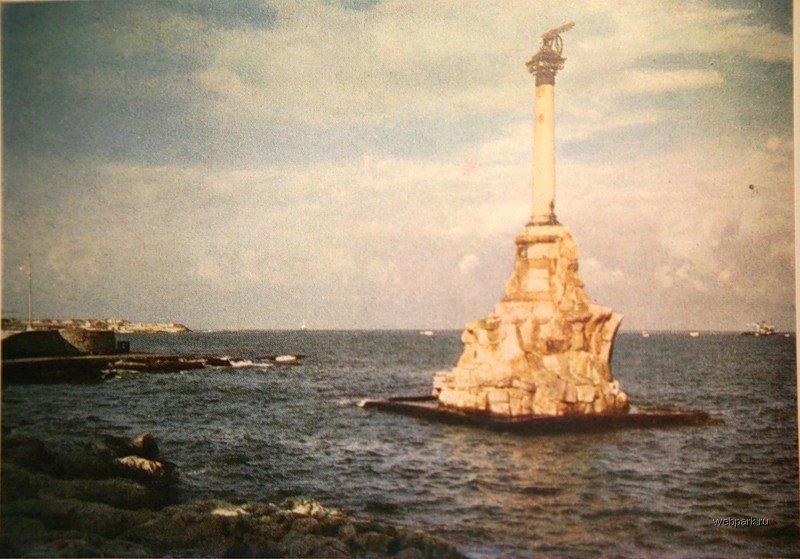 Sevastopol city in 1963 9