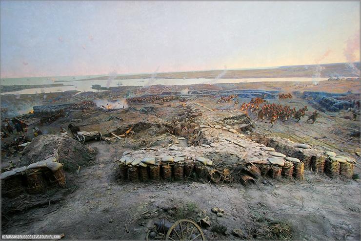 Sevastopol Panorama 4