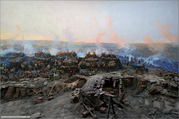 Sevastopol Panorama 8