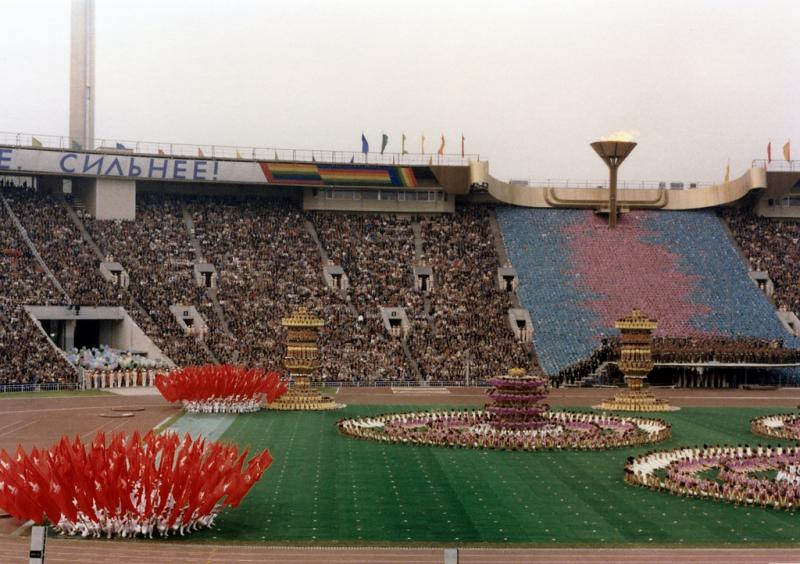 Shelter For Heroes - Olympic Games 1980 18