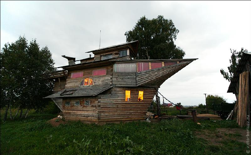 An Astonishing Ship House