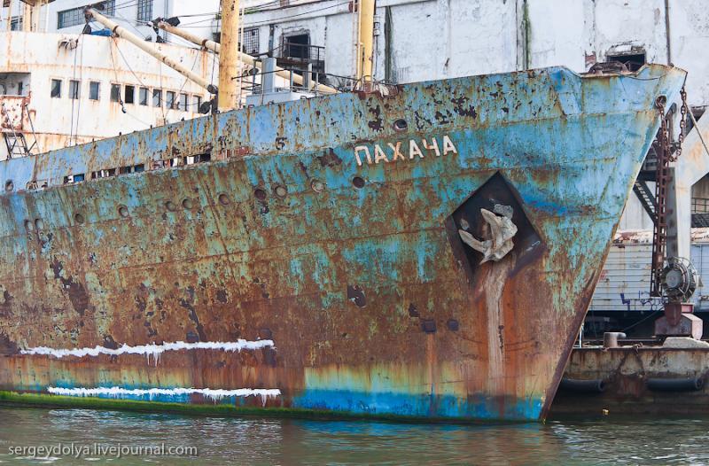 Ships of Vladivostok 11