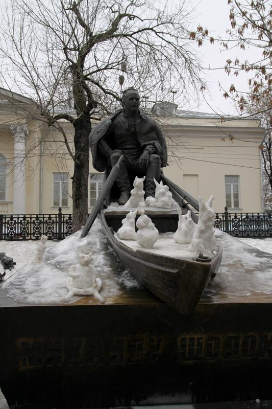 Sholokhov Monument, Moscow Russia 3