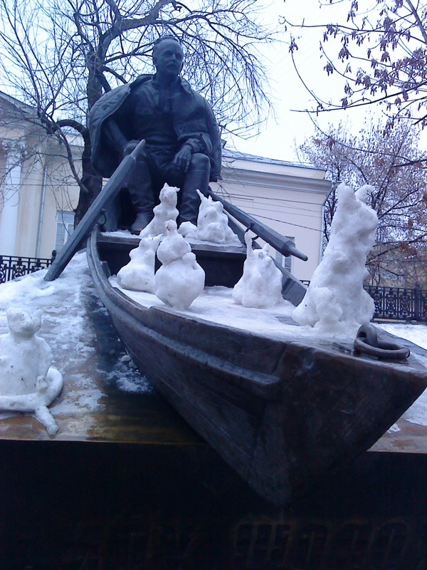 Sholokhov Monument, Moscow Russia 4