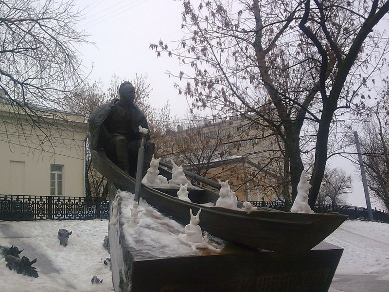 Sholokhov Monument, Moscow Russia 5