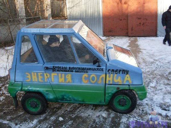 Russian car 5