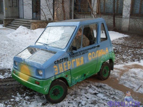 Russian car 6