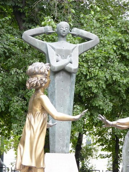Russian monument with children and sin 13