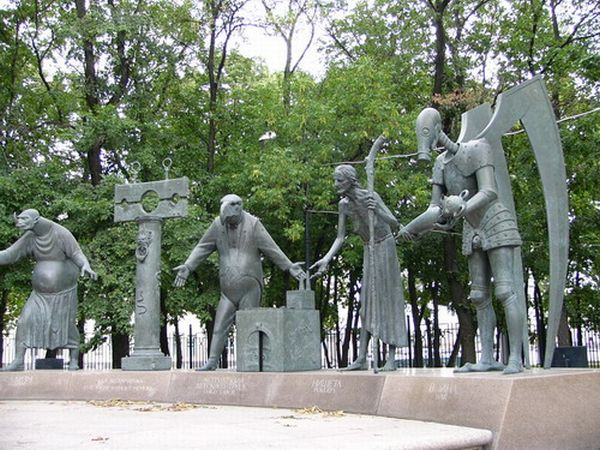 Russian monument with children and sin 17