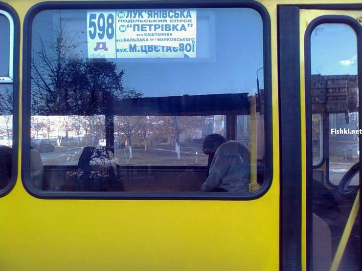 Russian driver sleeps in bus 4