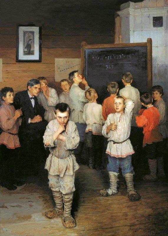 Russian fun 3