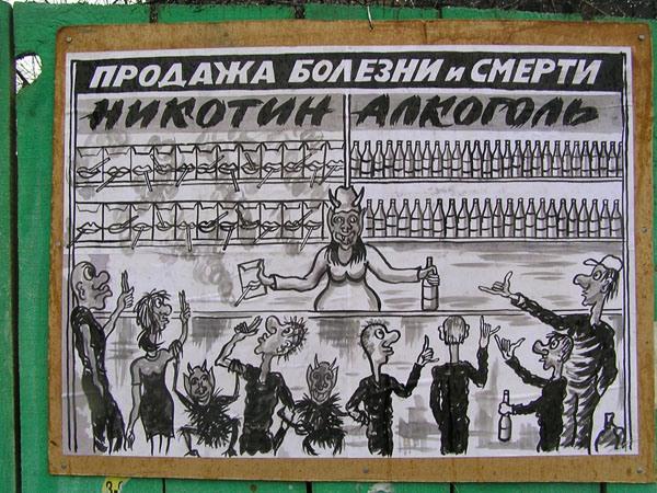 Russian social art 3
