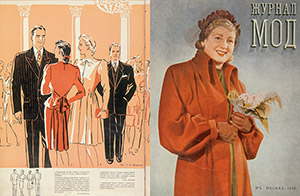 about fashion in the USSR 2