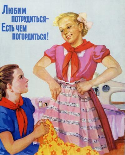 about fashion in the USSR 9