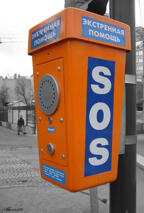 sos booth